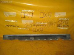Порог кузова пластиковый ( обвес ) BMW 3-SERIES E46-BM52 Фото 1