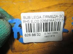 Лямбда-зонд Subaru Legacy wagon BH5 EJ20 Фото 2