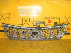 Решетка радиатора Toyota Corolla fielder NZE141G Фото 2