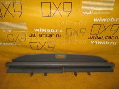 Шторка багажника Subaru Forester SF5 Фото 1