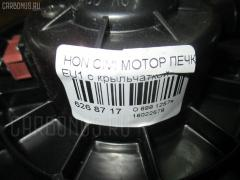 Мотор печки HONDA CIVIC EU1 Фото 3