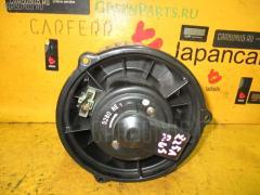 Мотор печки Mitsubishi Colt Z25A Фото 1