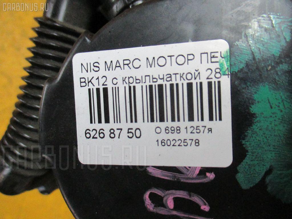 Мотор печки NISSAN MARCH BK12 Фото 3