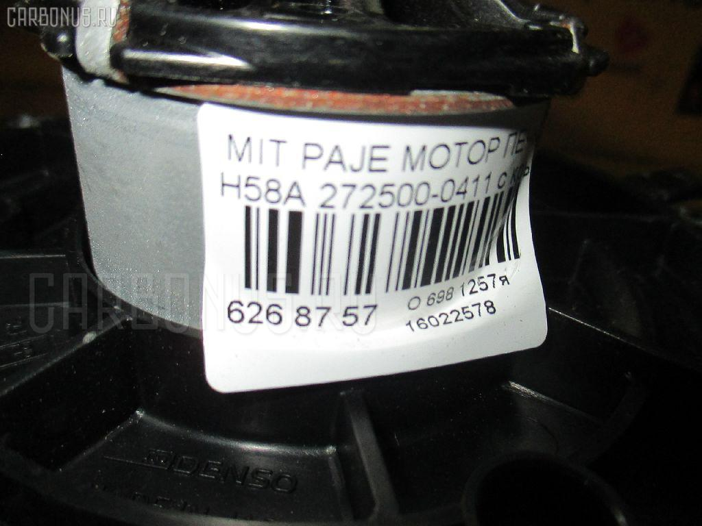 Мотор печки MITSUBISHI PAJERO MINI H58A Фото 3