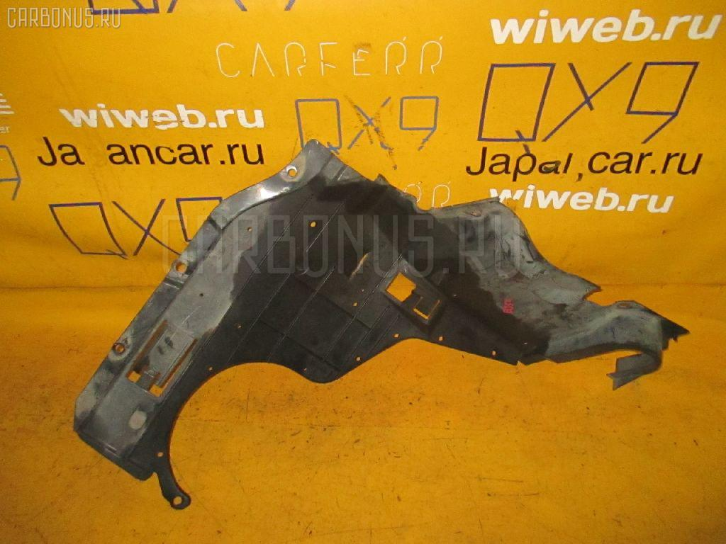 Защита двигателя MAZDA FAMILIA S-WAGON BJ5W ZL. Фото 4