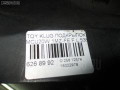 Подкрылок Toyota Kluger v MCU20W 1MZ-FE Фото 2