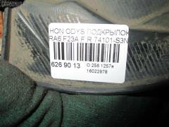 Подкрылок Honda Odyssey RA6 F23A Фото 2