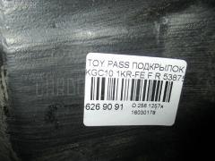 Подкрылок TOYOTA PASSO KGC10 1KR-FE Фото 2