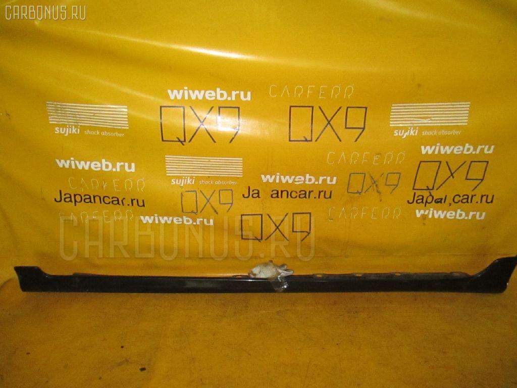 Порог кузова пластиковый ( обвес ) TOYOTA CALDINA AZT241W Фото 2