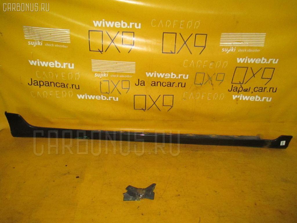 Порог кузова пластиковый ( обвес ) TOYOTA CALDINA AZT241W Фото 3