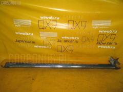 Порог кузова пластиковый ( обвес ) SUBARU LEGACY OUTBACK BPE Фото 9