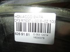 Фара Honda Accord CF3 Фото 3