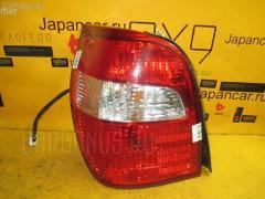 Стоп Nissan Cefiro wagon WPA32 Фото 1