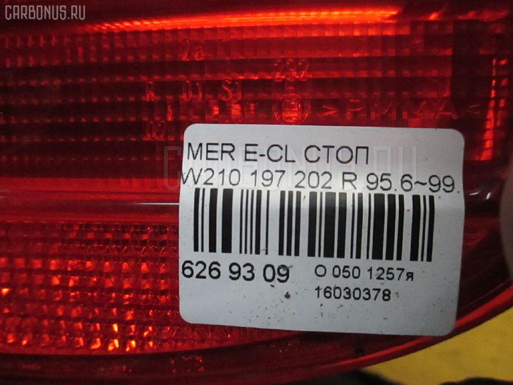 Стоп MERCEDES-BENZ E-CLASS W210.061 Фото 4