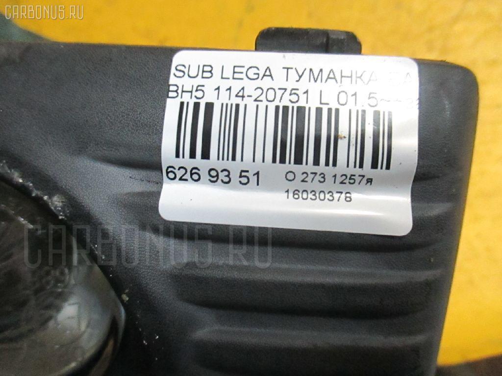 Туманка бамперная SUBARU LEGACY WAGON BH5 Фото 3