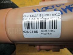 Бензонасос Subaru Legacy wagon BH5 EJ20 Фото 3