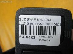 Кнопка Suzuki Swift ZC21S Фото 3