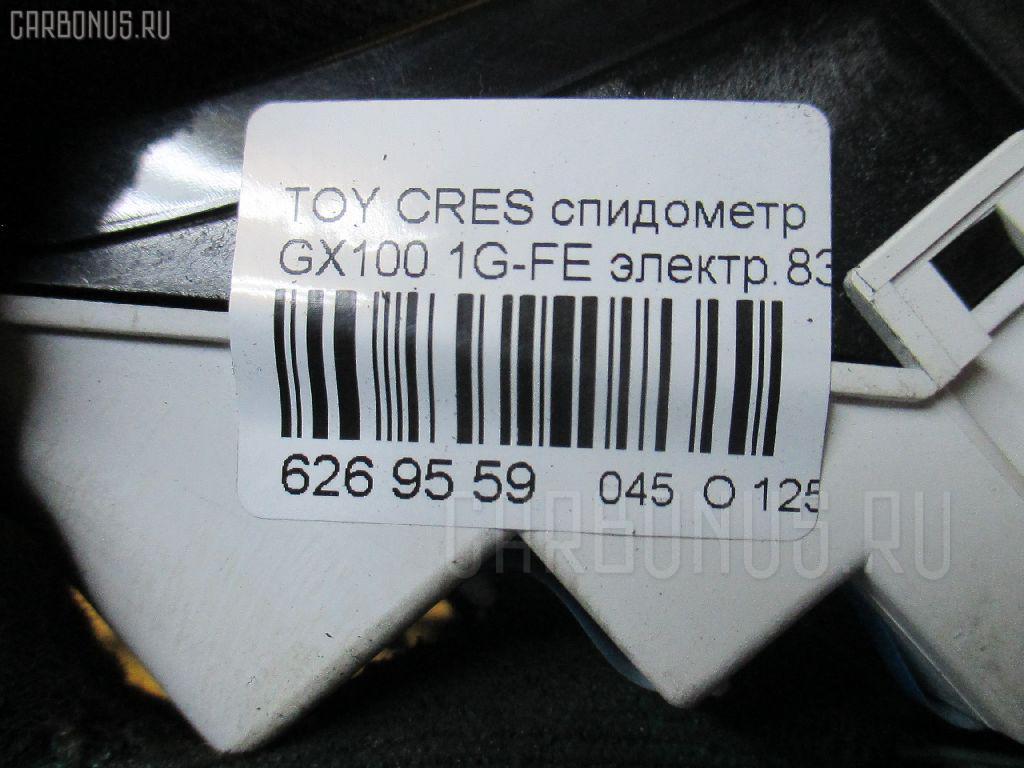 Спидометр TOYOTA CRESTA GX100 1G-FE Фото 3