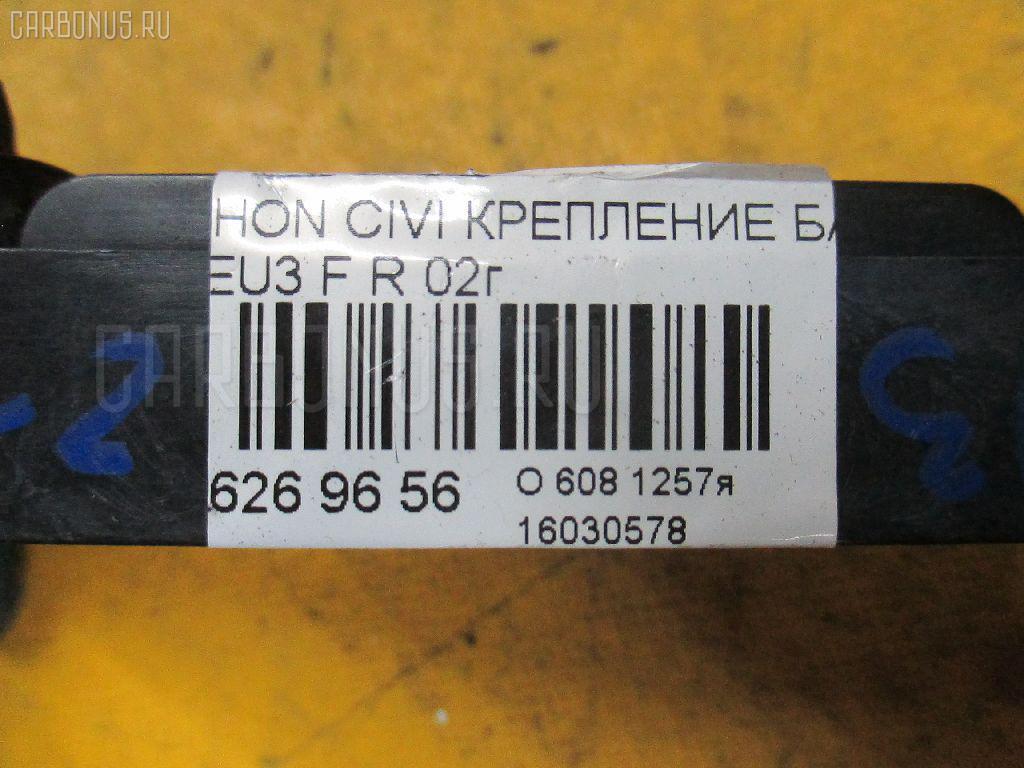 Крепление бампера HONDA CIVIC EU3 Фото 2
