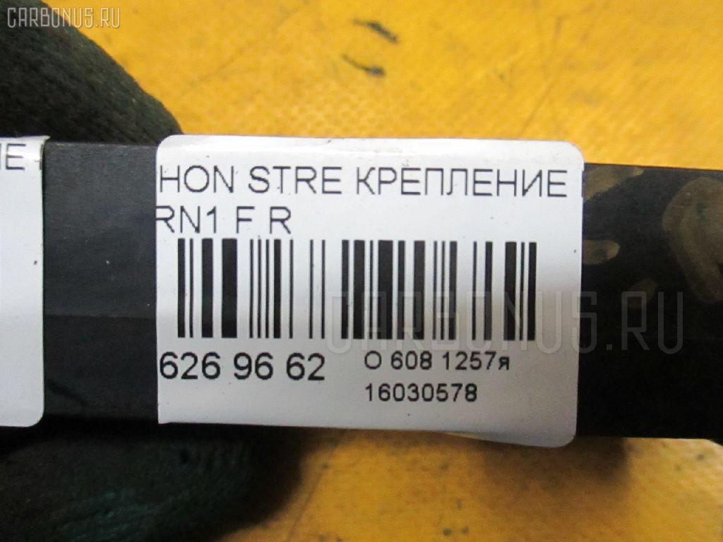 Крепление бампера HONDA STREAM RN1 Фото 2