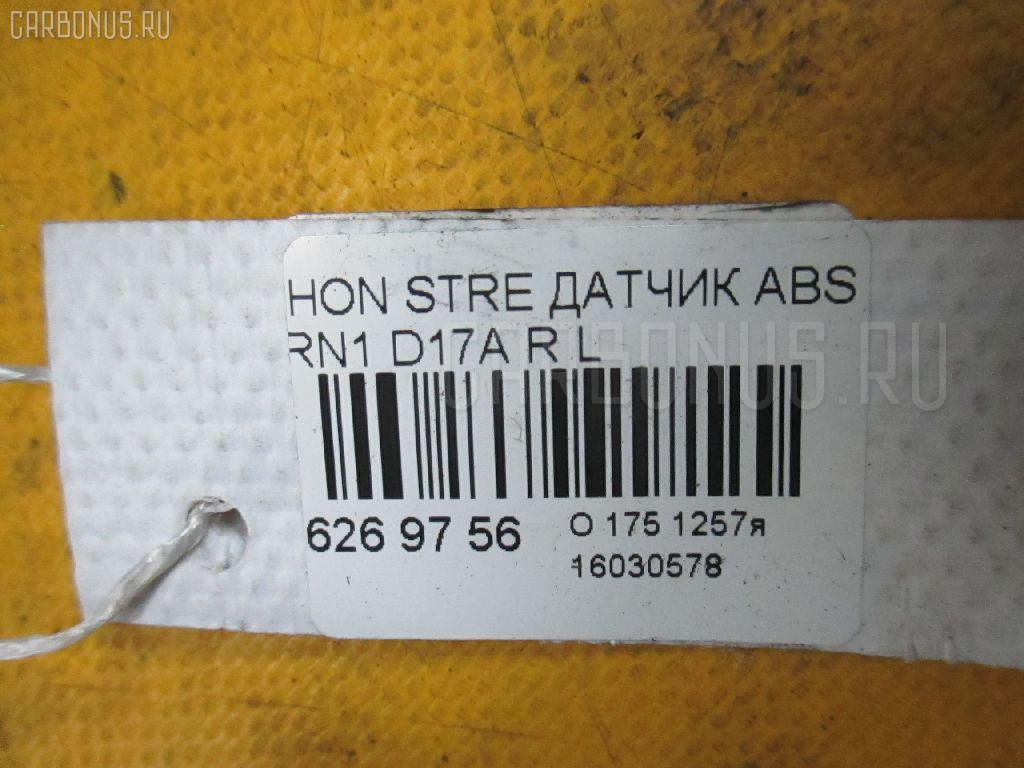 Датчик ABS HONDA STREAM RN1 D17A Фото 2