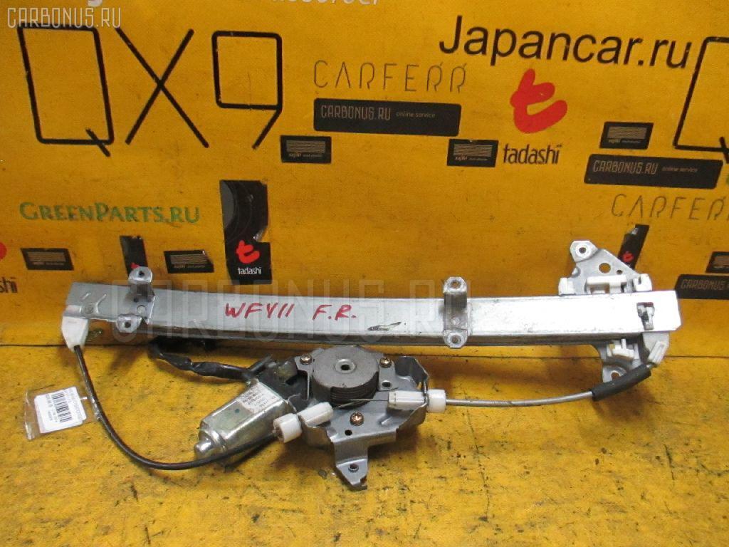 Стеклоподъемный механизм Nissan Wingroad WFY11 Фото 1