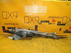 Мотор привода дворников SUBARU LEGACY LANCASTER BH9 Фото 1