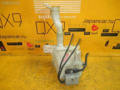 Бачок омывателя Subaru Legacy outback BPE Фото 1