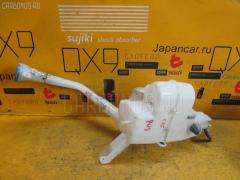 Бачок омывателя Nissan Serena C25 Фото 1