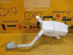 Бачок омывателя Nissan Serena C25 Фото 2