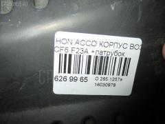 Корпус воздушного фильтра Honda Accord wagon CF6 F23A Фото 3