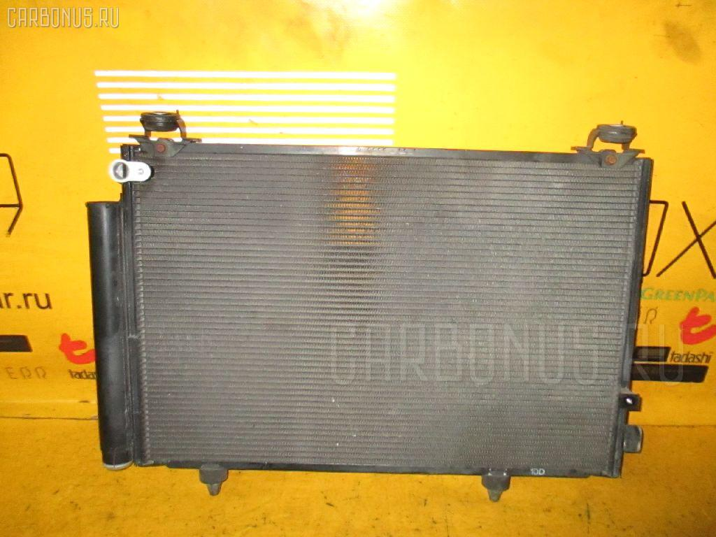 Радиатор кондиционера TOYOTA IST NCP61 1NZ-FE. Фото 6