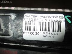 Радиатор ДВС DAIHATSU TERIOS KID J111G EF-DEM Фото 3