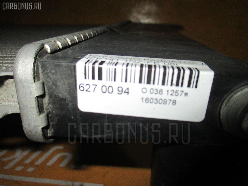 Радиатор ДВС TOYOTA COROLLA AXIO NZE141 1NZ-FE Фото 3