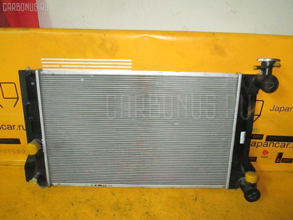 Радиатор ДВС Toyota Corolla axio NZE141 1NZ-FE Фото 1