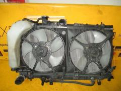 Радиатор ДВС SUBARU LEGACY LANCASTER BH9 EJ20 Фото 1