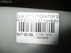 Радиатор ДВС Subaru Legacy wagon BH5 EJ206 Фото 3