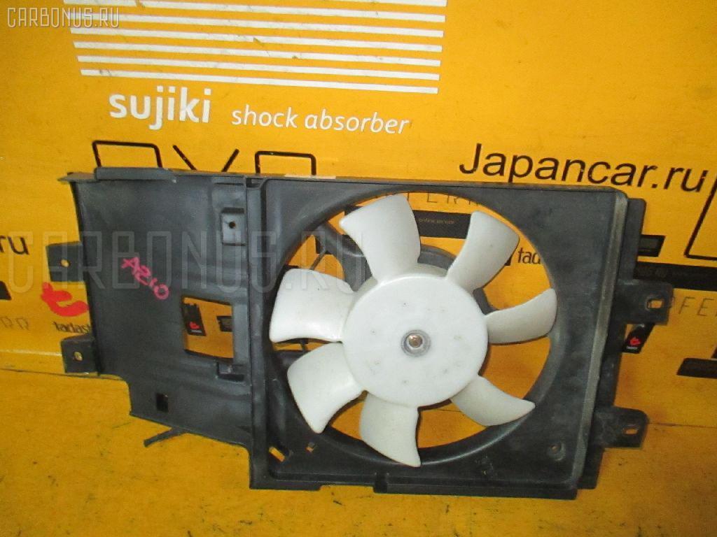 Вентилятор радиатора ДВС NISSAN CUBE AZ10 CGA3DE. Фото 1