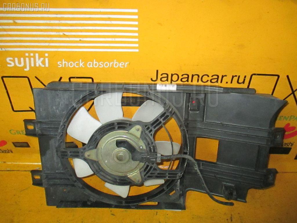Вентилятор радиатора ДВС NISSAN CUBE AZ10 CGA3DE. Фото 2