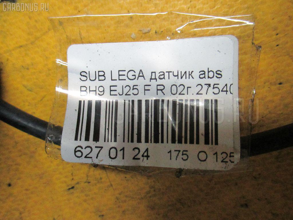 Датчик ABS SUBARU LEGACY LANCASTER BH9 EJ25 Фото 2