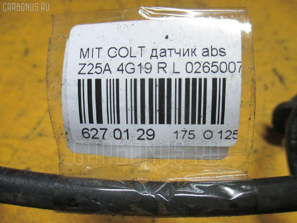 Датчик ABS MITSUBISHI COLT Z25A 4G19 Фото 2