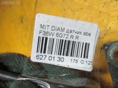 Датчик ABS Mitsubishi Diamante wagon F36W 6G72 Фото 2