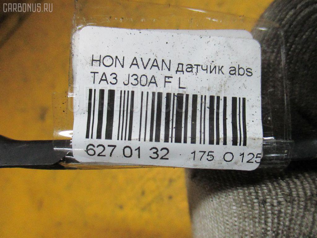 Датчик ABS HONDA AVANCIER TA3 J30A Фото 2