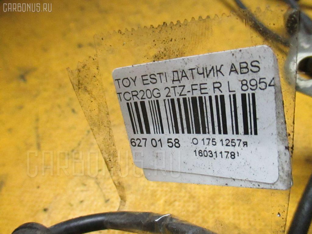 Датчик ABS TOYOTA ESTIMA EMINA TCR20G 2TZ-FE Фото 2