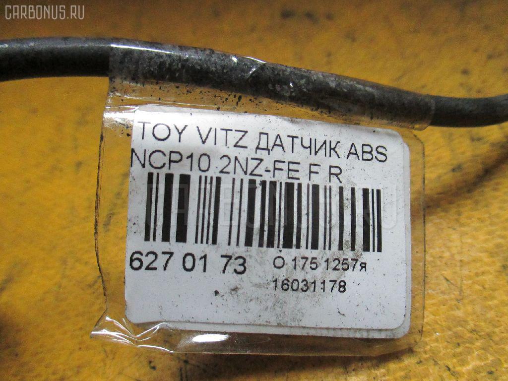 Датчик ABS TOYOTA VITZ NCP10 2NZ-FE Фото 2