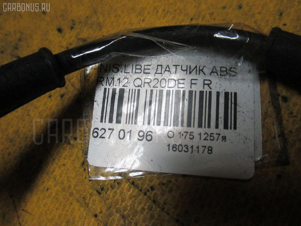 Датчик ABS NISSAN LIBERTY RM12 QR20DE Фото 2