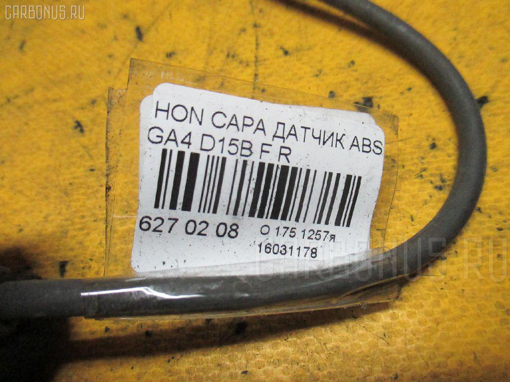 Датчик ABS HONDA CAPA GA4 D15B Фото 2