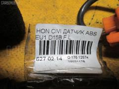 Датчик ABS Honda Civic EU1 D15B Фото 2