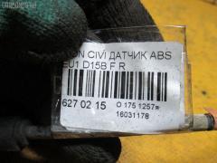 Датчик ABS HONDA CIVIC EU1 D15B Фото 2
