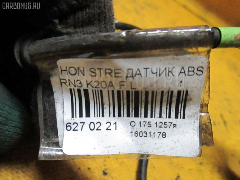 Датчик ABS HONDA STREAM RN3 K20A Фото 2
